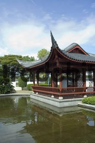 Chinese Garden Hiroshima Japan