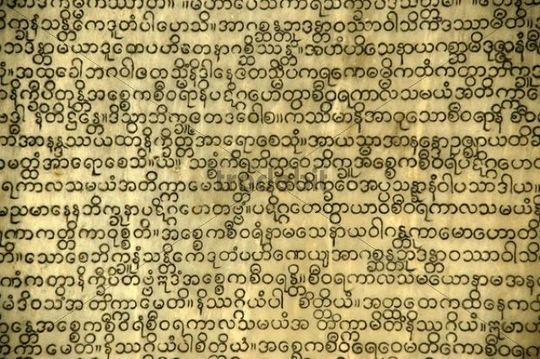 Burmese writing, Pali canon, buddhist canon, tripitaka, library of stone tablets, Theravada Buddhism, Kuthodaw Pagoda, Mandalay, Burma, Southeast Asia