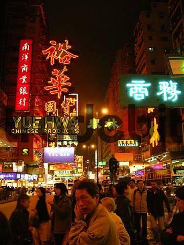 Typical road scene in Hong Kong central, night photograph, Hongkong, China, Asia