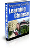 Thumbnail The Quick and Easy Beginners Guide to Learning Chinese(PLR)