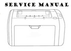 Thumbnail Hp LaserJet 1010, 1012, 1015 and 1020 Service Repair Manual