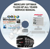 Thumbnail Mercury Optimax 75 90 115 135 150 175 200 225 Service Manual