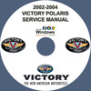 Thumbnail POLARIS VICTORY MOTORCYCLE 2002 - 2004 SERVICE MANUAL