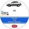Thumbnail Kia Rio 2006 Service Repair Manual