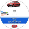 Thumbnail Kia Rio 2007 Service Repair Manual