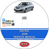 Thumbnail Kia Rio 2008 Service Repair Manual