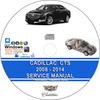 Thumbnail Cadillac CTS 2008-2014 Service Repair Manual