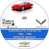 Thumbnail Chevrolet Corvette 1984 - 1994 Service Repair Manual