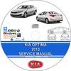 Thumbnail Kia Optima 2011-2015 Service Repair Manual