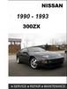 Thumbnail Nissan 300ZX Z32 1990 - 1993 Factory Service Repair Manual