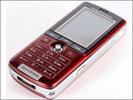 Thumbnail Sony Ericsson K750c Service Repair Manual