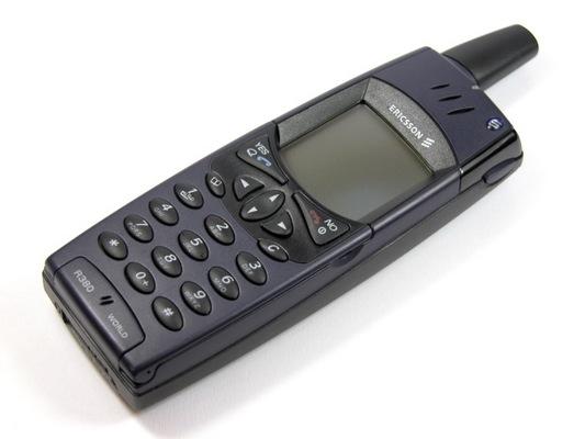 Sony Ericsson R380 World Service Repair Manual