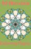 Thumbnail 40 Mandala Coloring Pages