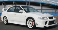 Thumbnail 1997-1999 Mitsubishi Lancer Evolution IV / Evolution V / Evolution VI (EVO 4 / EVO 5 / EVO 6) Service Repair Factory Manual INSTANT DOWNLOAD (1997 1998 1999)