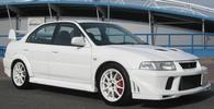 Thumbnail 1997-1999 Mitsubishi Lancer Evolution IV / Evolution V / Evolution VI (EVO 4 / EVO 5 / EVO 6) Service Repair Factory Manual INSTANT DOWNLOAD (1997 1998 1999)