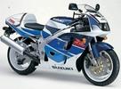 Thumbnail 1993-1995 Suzuki GSXR750 Service Repair Manual INSTANT DOWNLOAD (1993 1994 1995)