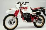 Thumbnail 1982-1983 Yamaha TENERE XT550J Service Manual
