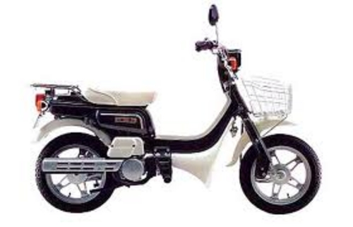 Pay for 2000-2008 Suzuki Youdy MoPed FZ50 Parts Manual