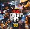Thumbnail Trap Soundkit!!!