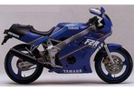 Thumbnail Yamaha FZR400 1988-1990 Workshop Service repair manual