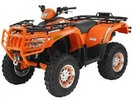 Thumbnail Arcticcat 450 550 700 1000 2011 Service repair manual