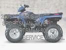 Thumbnail 2005 POLARIS ATV SPORTSMAN 700 800 EFI SERVICE SHOP MANUAL