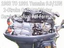 Thumbnail Yamaha 9.9 15N Outboard 2-Stroke Service Manual