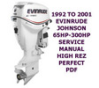 Thumbnail 1992 TO 2001 JOHNSON EVINRUDE 65 T0 300HP SERVICE MANUAL PDF