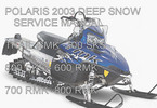 Thumbnail Polaris Snowmobile Deep Snow service Manual 2003