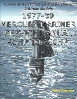 Pay for MERCURY MARINER SERVICE MANUAL PDF DOWNLOAD