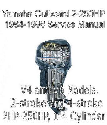 yamaha 30 hp 2 stroke service manual