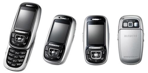 Samsung SGH E350 Unlock Code - Free Instructions