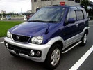 Thumbnail 1998-2002 DAIHATSU TERIOS MASTER SERVICE REPAIR MANUAL