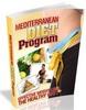 Thumbnail Mediterranean Diet Program - eBook with PLR