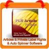 Thumbnail 161 Entrepreneur PLR Articles
