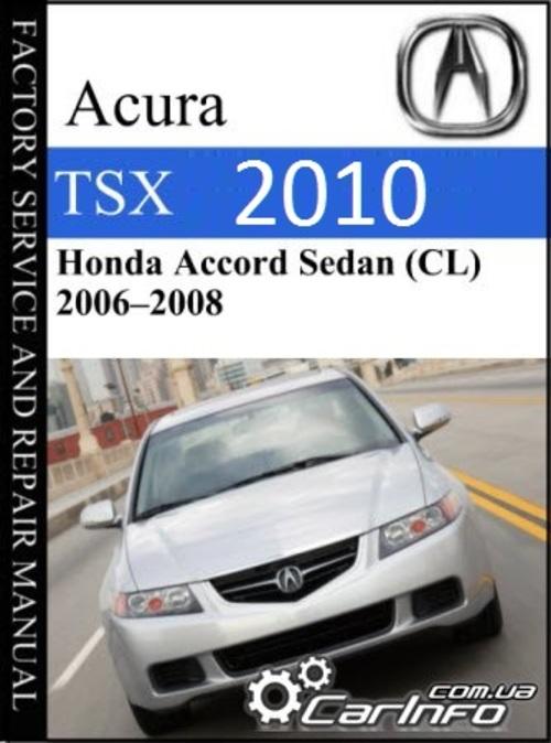 service manual 2010 acura tsx repair manual service manual online repair manual for a 2004. Black Bedroom Furniture Sets. Home Design Ideas