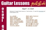 Thumbnail Complete Guitar Lesson in tamil