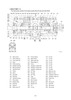 Thumbnail Hyundai R210LC-9 Crawler Excavator Workshop Repair Service Manual