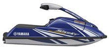 Thumbnail official Yamaha Waverunner  Service Manual FX-1 Superjet