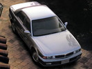 Thumbnail 1991 1992 1993 1994 1995 MITSUBISHI DIAMANTE SERVICE MANUAL