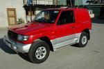Thumbnail 1991-2003 Mitsubishi Pajero/Montero Repair Service Manuals