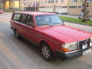 Thumbnail VOLVO 1974-1993 200 SERIES (240/260) WORKSHOP REPAIR & SERVICE MANUAL #❶ QUALITY! - 2.1GB DVD!