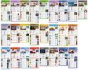 Thumbnail 25 High Quality WordPress Premium Health Niche Blogs Package