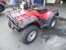 Thumbnail HONDA 1998-2004 TRX450S/FM FourTrax Foreman S/FM, TRX450ES/FE FourTrax Foreman ES/FE ATV WORKSHOP REPAIR & SERVICE MANUAL #❶ QUALITY!