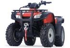Thumbnail HONDA 2004-2006 TRX350TE/TM/FE/FM ATV WORKSHOP REPAIR & SERVICE MANUAL #❶ QUALITY!