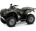 Thumbnail HONDA 1985-1987 TRX250 Fourtrax250 ATV WORKSHOP REPAIR & SERVICE MANUAL #❶ QUALITY!