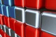 Thumbnail VIDEO-FUEL.COM - 0025 - Patriotic Metal Wall