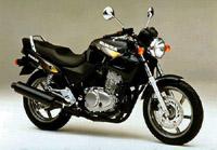 Thumbnail Honda Cb500 Cb500s 1993-2001 Service Repair Manual