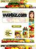 Thumbnail Diabetes PLR Website Templates Pack