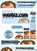 Thumbnail Hair Transplant Minisite Graphics Plr Pack